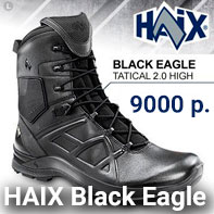 HAIX Black Eagle Tactical